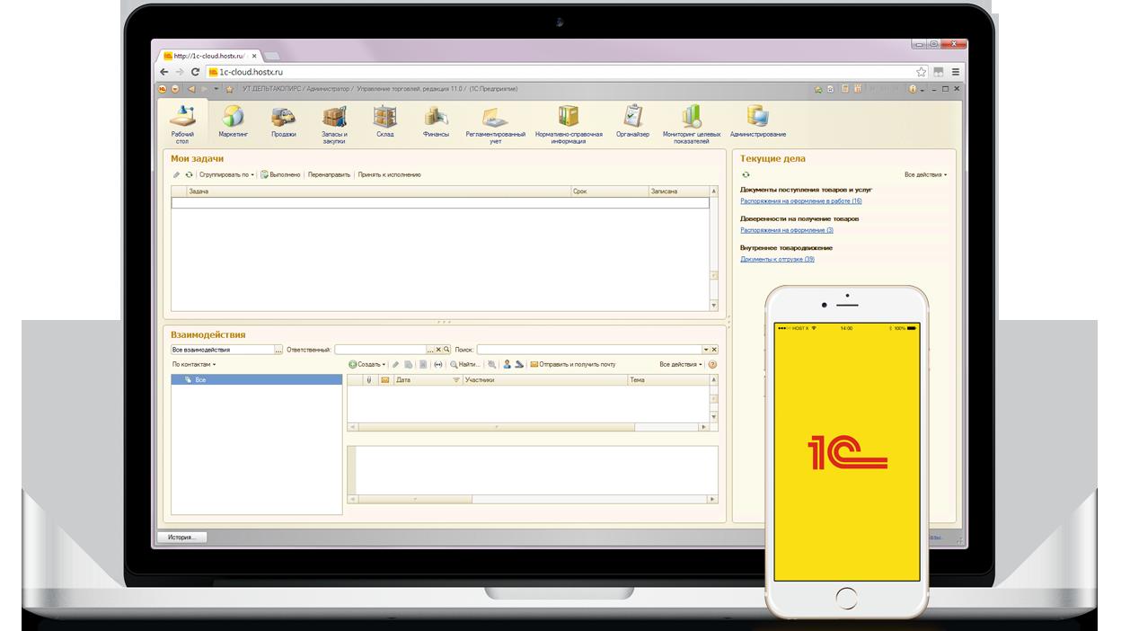 Виртуальный сервер для 1с битрикс битрикс управление сайтом 15